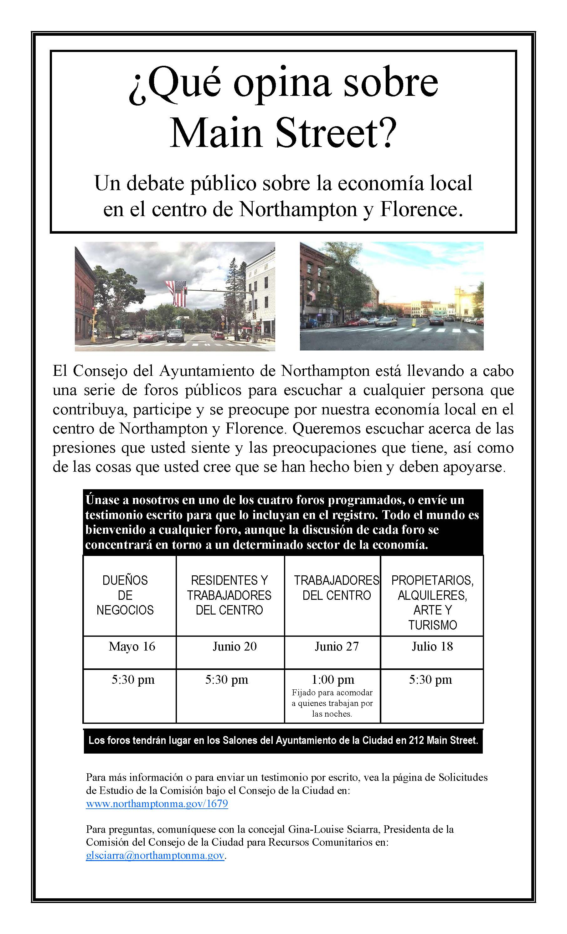 Committee Study Request Flyer in Spanish