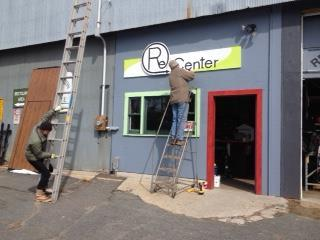 Image result for image of the reuse center in northampton dpw ma